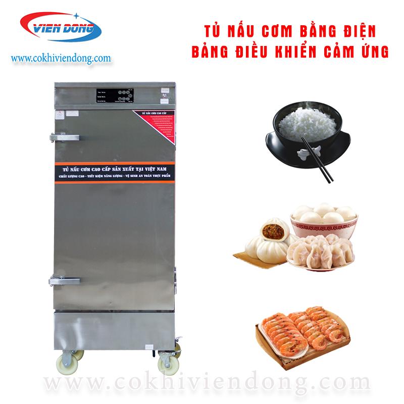 Tủ nấu cơm bằng điện điều khiển cảm ứng
