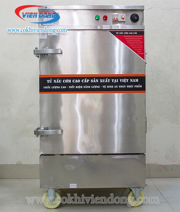 tủ nấu cơm dùng điện gas 8 khay VN
