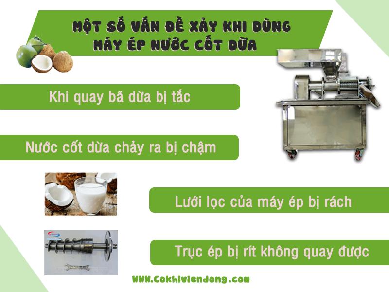 một số vấn đề xảy ra khi dùng máy ép nước dừa