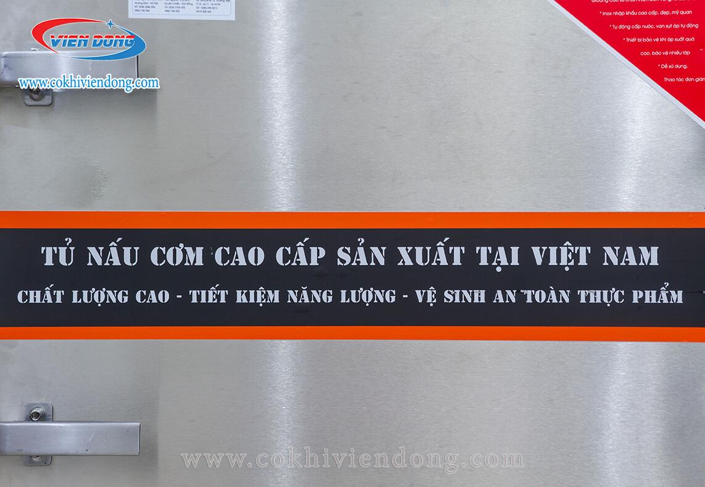 Tủ hấp công nghiệp Việt Nam dùng điện 6 khay