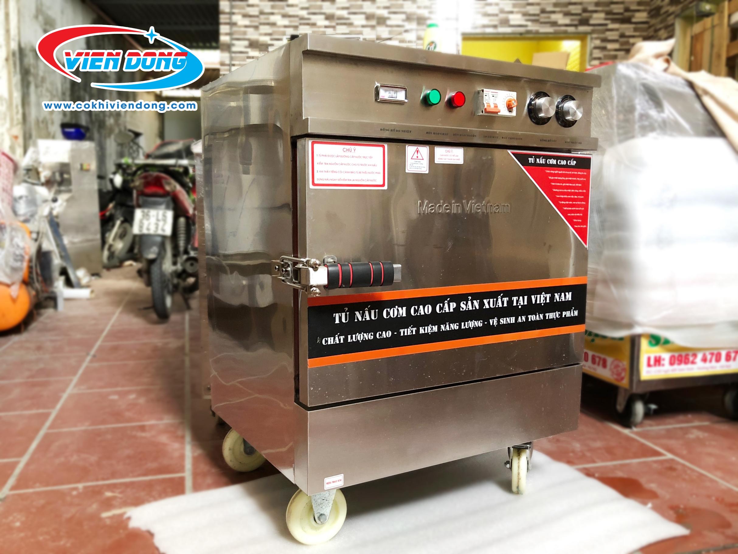 Tủ nấu cơm điện công nghiệp 4 khay